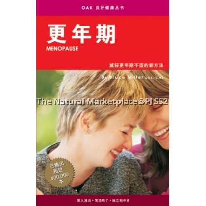 OP Menopause (NEW) - Chinese